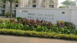 Choa Chu Kang Columbarium --  where my grandmother and my brother rested.