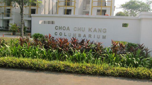 Choa Chu Kang Columbarium -- where my grandmother and my brother rested.