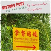 a German Girl Shrine on Pulau Ubin (A small island in Singapore)