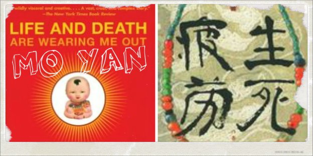 Life and Death are Wearing me Out, MO Yan banner