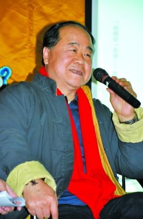 MO Yan (Image from Baidu)