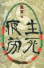 Shengsi pilao