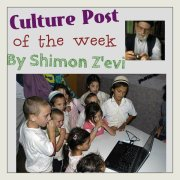 What's a Sukkoth? by Shimon Z'evi