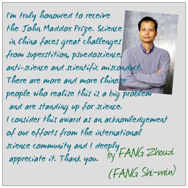 Fang Zhouzi John Maddox Prize 2012