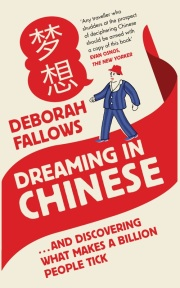 Harvard Linguist Deborah Fallows with her insights into Chinese culture