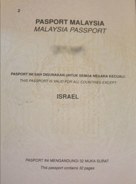 My Malaysian passport states that I'm banned from visiting Israel.