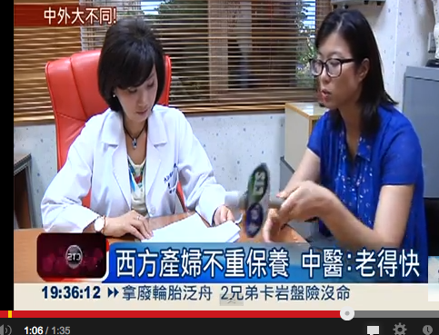 Traditional Chinese doctor: Western women age faster due to lack of maintenance