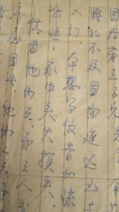 Letter from China: Insufficient bride price. My uncle explained that he was poor. His son's wedding was delayed because his bride price wasn't sufficient.