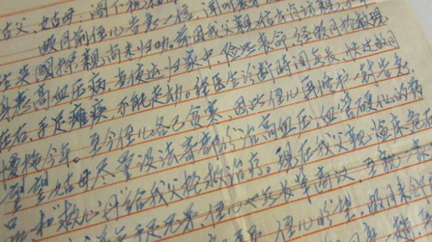 """""""Father is dying."""" Letter from China. Luckily my uncle later recovered."""
