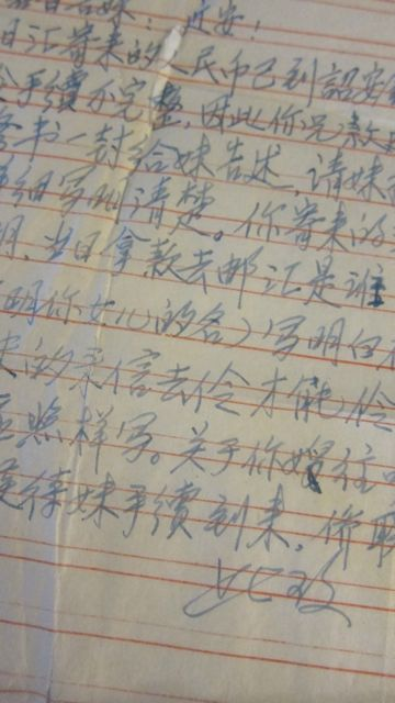 Letters from China on Janet's Notebook: Problem: money transfer via the bank is complicated. My uncle asked for clarity as he could not withdraw the money from the bank in China.