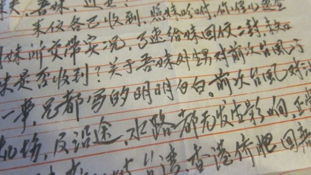Letters from China on Janet's Notebook: Typhoon was over. My mother prepared her second journey to China.