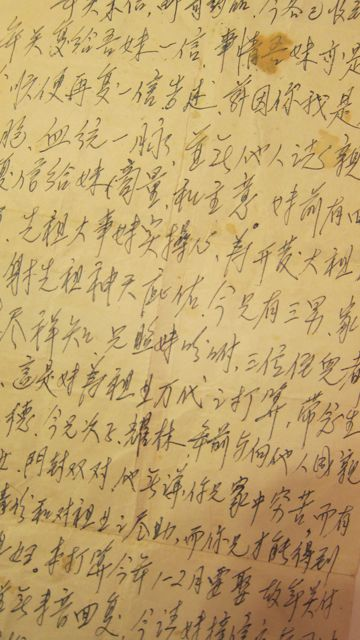 Letters from China - letter of love from China to Singapore
