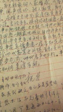 Letter Part 3