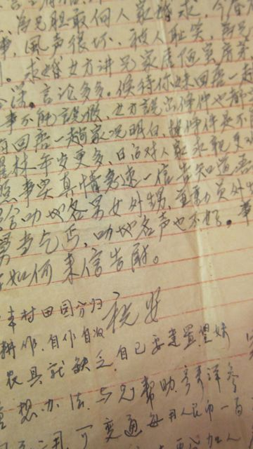 Letter from China - a handwritten letter from blood relatives from China.