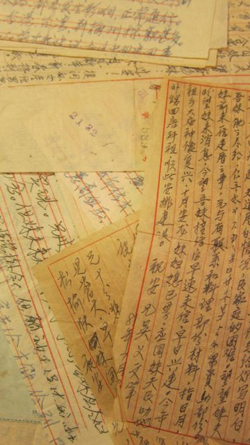 """""""Remember to send me a photograph of you"""". Letters from China on Janet's Notebook"""