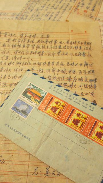 Letters from China: Longing