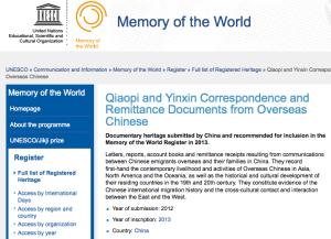 Qiaopi and Yinxin: Memory of the World, 2013, by UNESCO