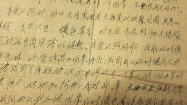 This was an 800-character letter to my mother in Oct 1979, by her nephew in China. He was in the army and was unable to meet my mother on her first visit in China. Letters from China series by Janet on Janet's Notebook.