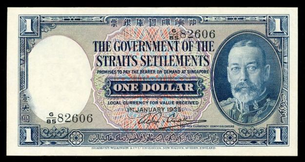 The Straits dollar was the currency used in the British colonies and protectorates in Malaya and Borneo, including the Straits Settlements. The Straits dollar was replaced by the Malayan dollar in 1939.