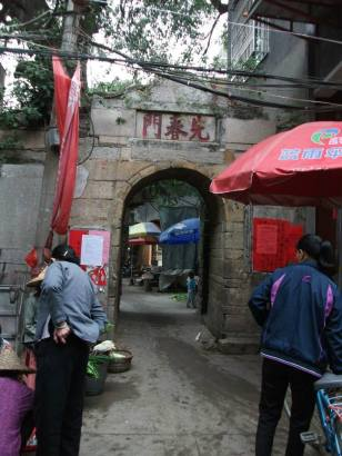 The little market in my mother's hometown in China. The name of the door is Light Spring Door.