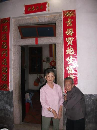 My mother and her sister-in-law in the ancestral home.